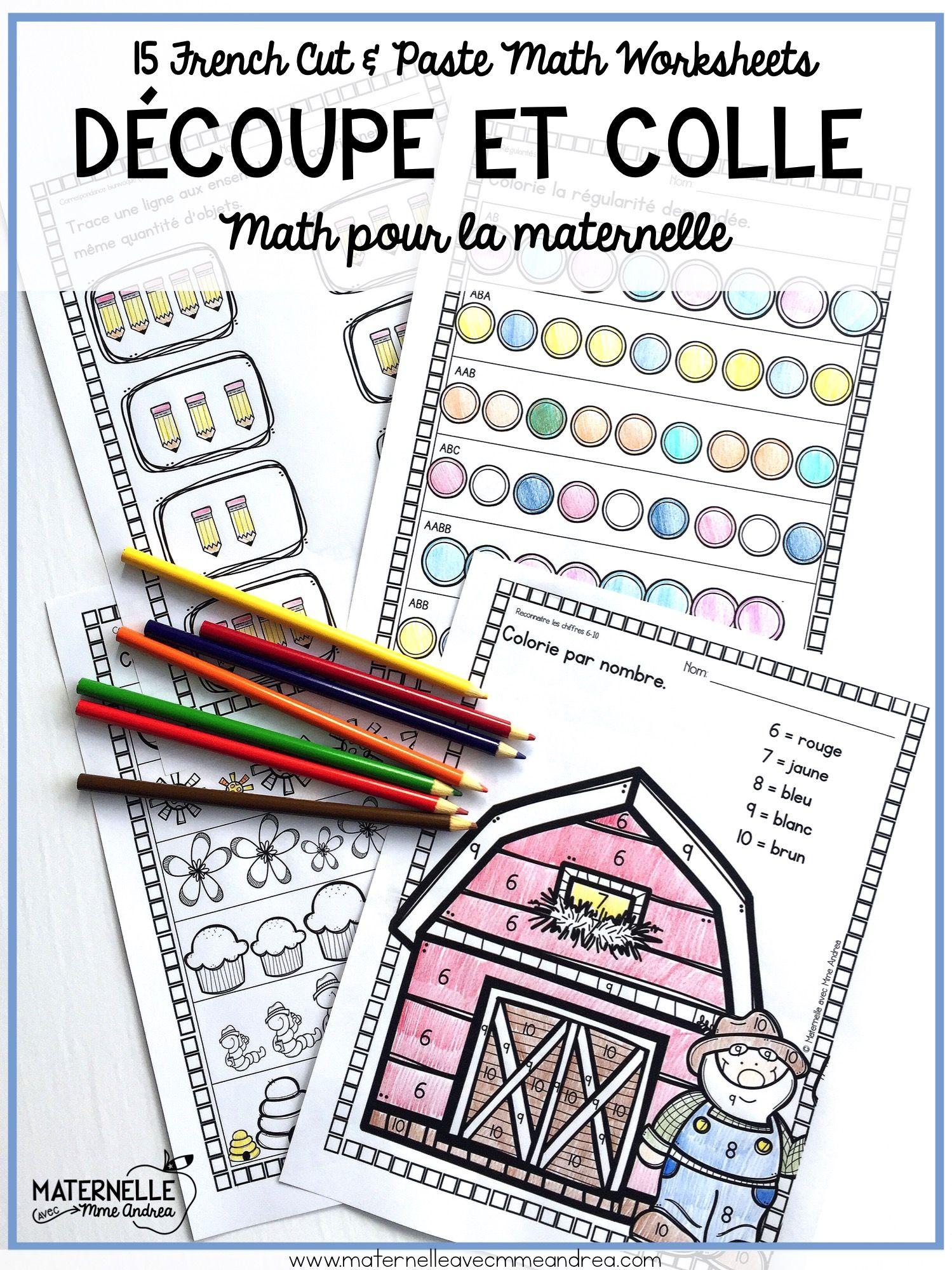 French Math Worksheets No Prep Kindergarten Maternelle