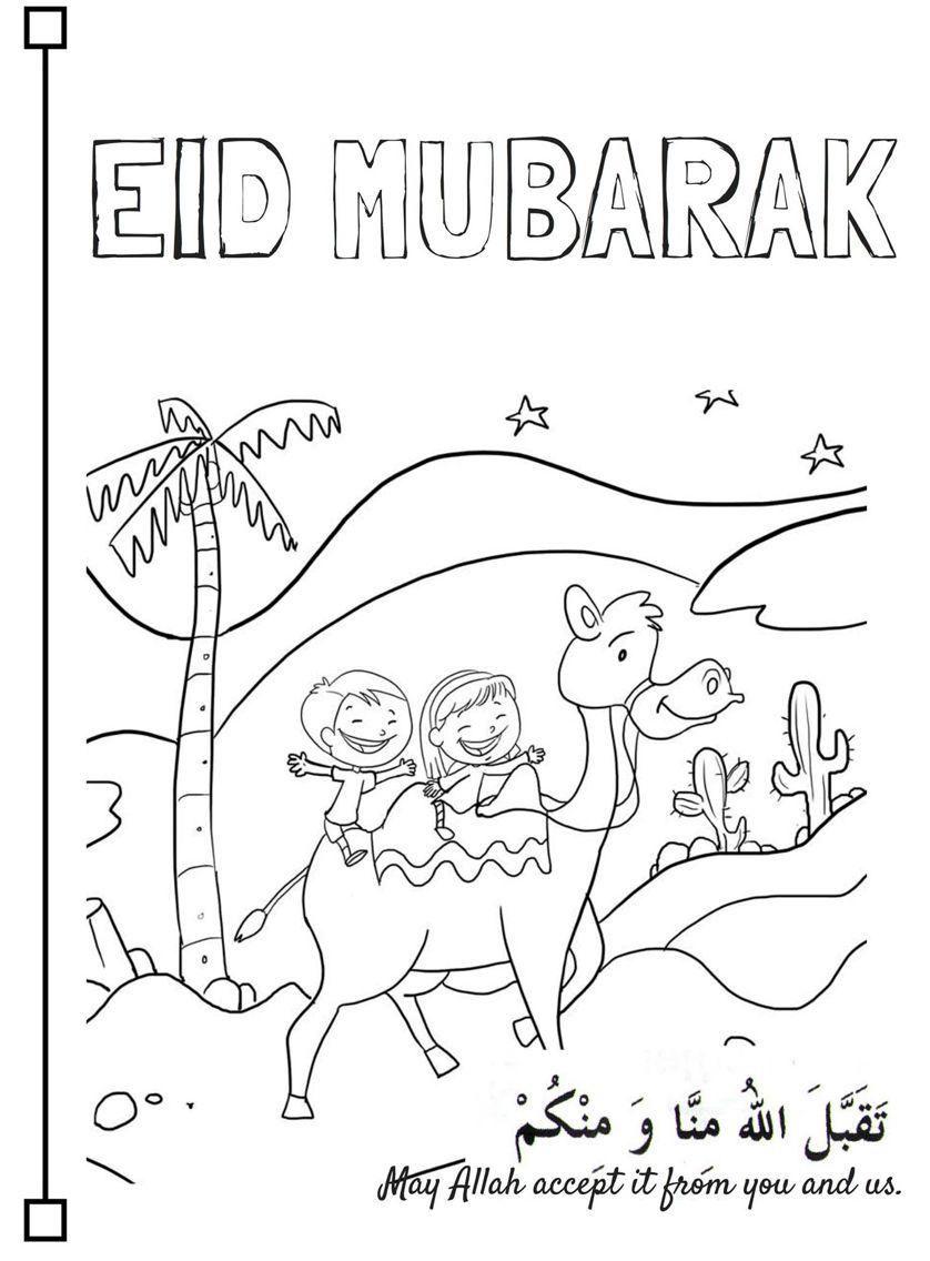 Printable Colouring Eid Cards Eid Cards Eid Card Template Eid Mubarak Card