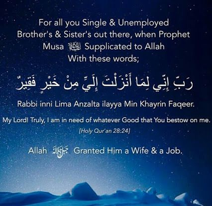 muslim single men in brothers Arabiandate is the #1 arab dating site browse thousands of profiles of arab singles worldwide and make a real connection through live chat and correspondence.
