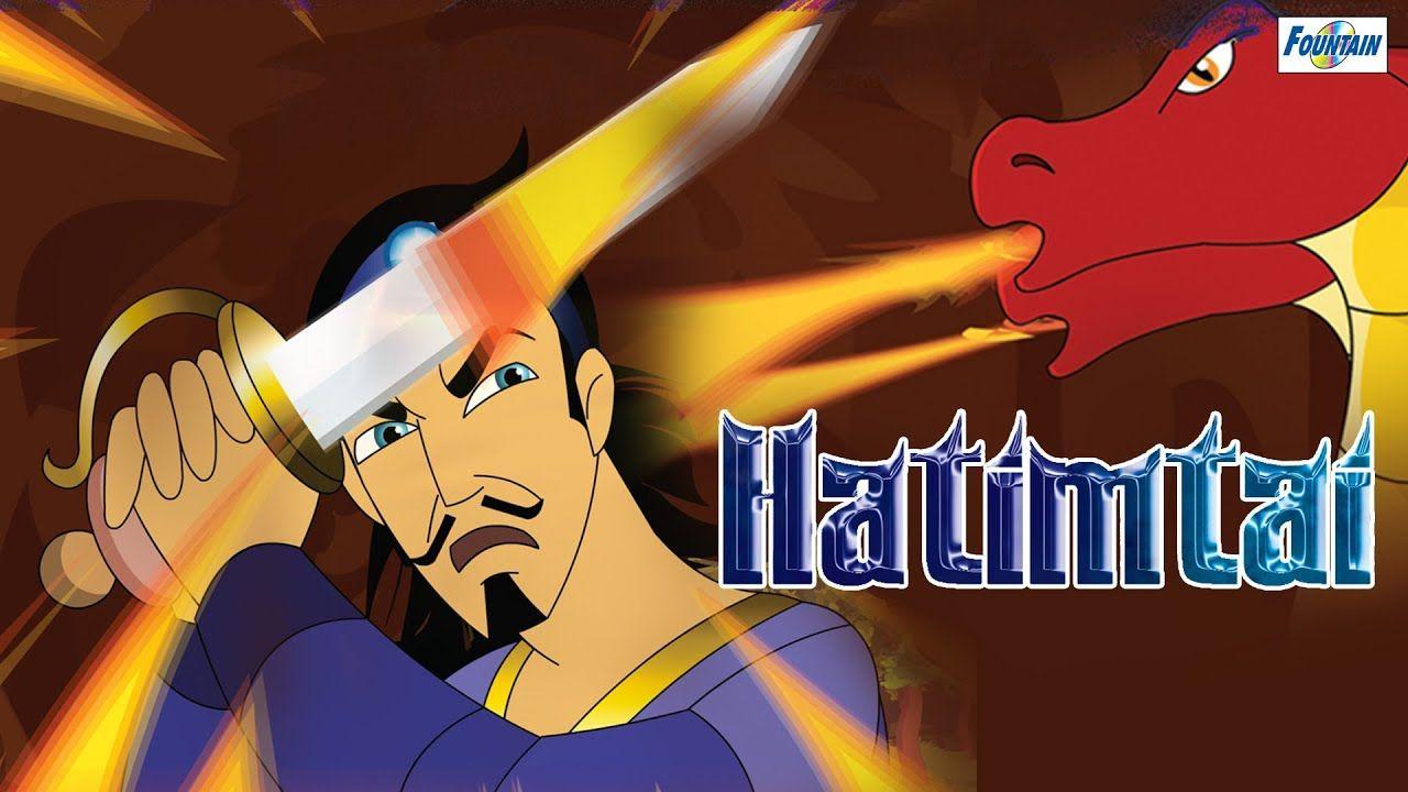 Hatim Tai - Urdu Movies For Kids (Full) | Urdu Cartoon for