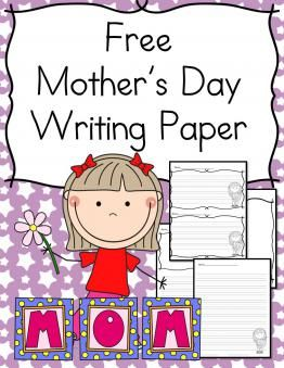 Free Mother's Day Writing Paper for Kindergarten