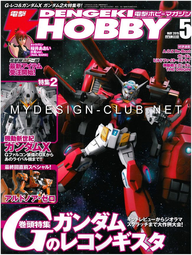 Dengeki Hobby Pdf