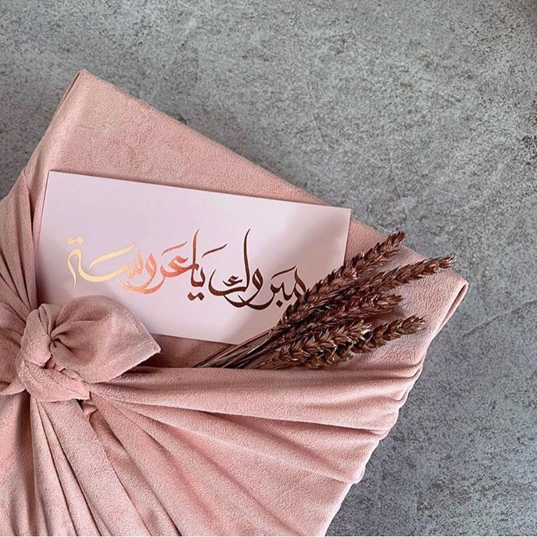 ق رطاس ي ــــة ر و انـــــ On Instagram مبروك ياعروسة ظرف لتقديم الهدايا المالية متوفر في دبي في فروع Maskawraps اجمل محل ت Gifts Diy Gift Gift Wrapping