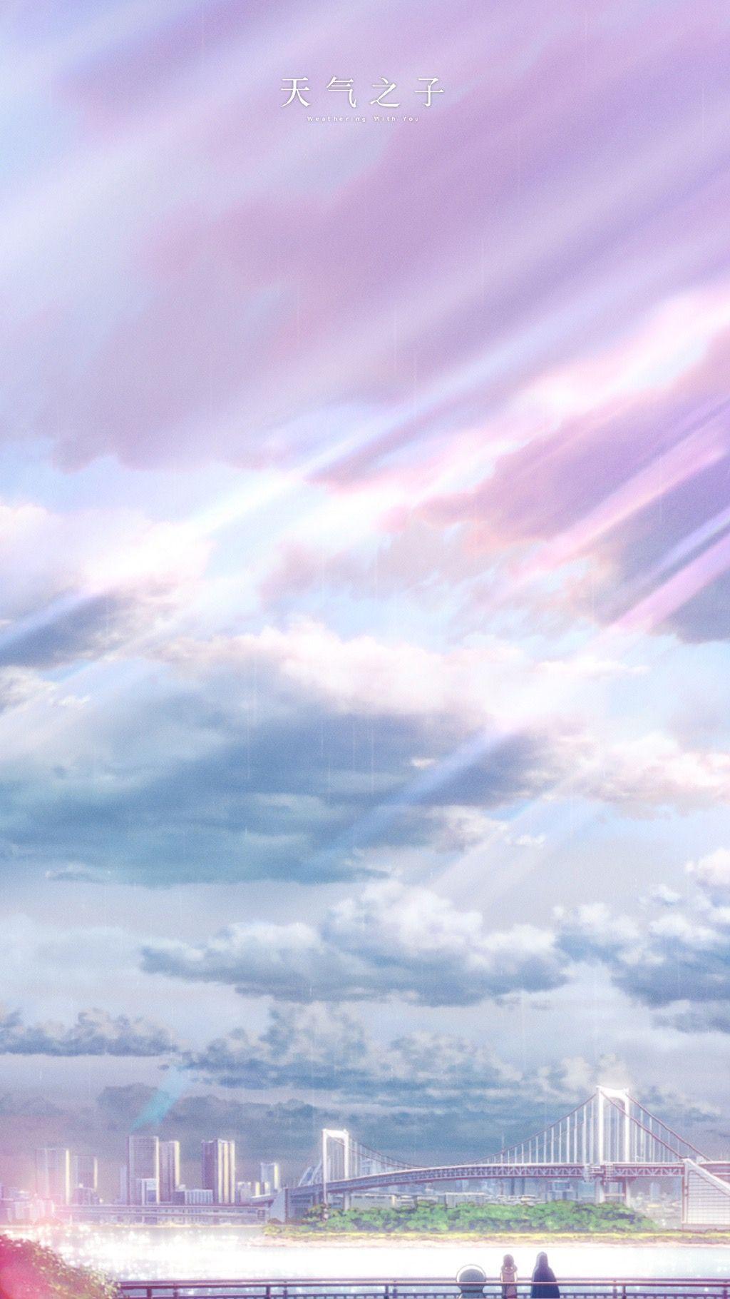 Weathering With You Wallpaper Pemandangan Anime Pemandangan Latar Belakang