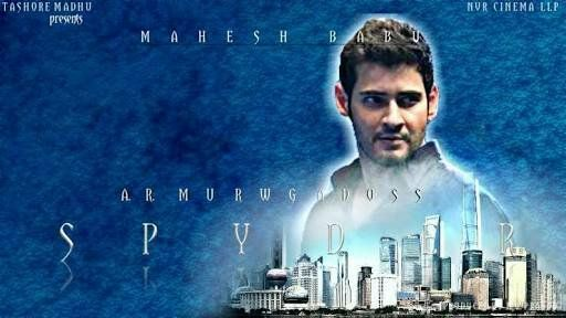 Spyder 2017 South Movie With English Subtitle Hd Movies Full