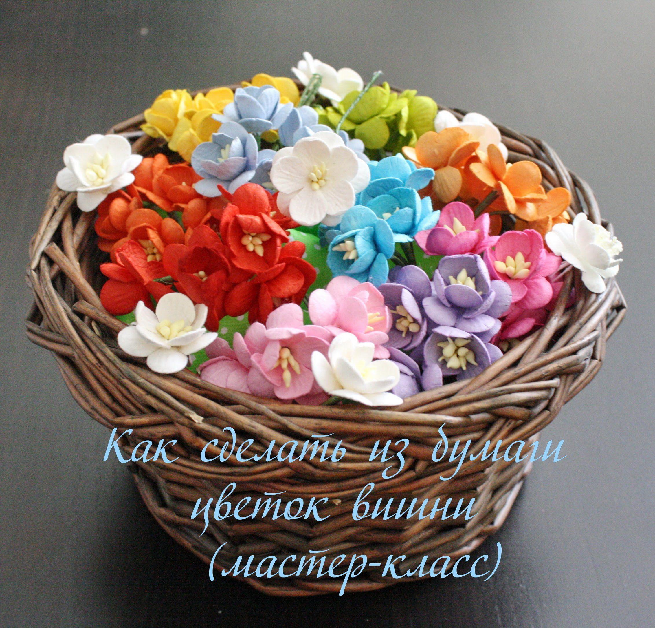 Как сделать цветок из бумаги скрапбукинг фото 250