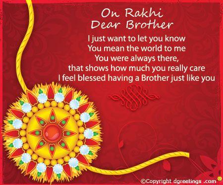 On Rakhi Dear Brother I Just Want Raksha Bandhan Card Raksha Bandhan Wishes Raksha Bandhan Cards Happy Rakhi