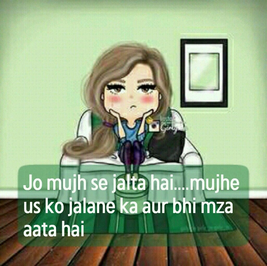 Girls attitude quotes attitude quotes for girls and funny dp - Punjabi Quotes Not Quotes Girly Quotes Funny Quotes Attitude Quotes Urdu Poetry Fails Drawing Truths