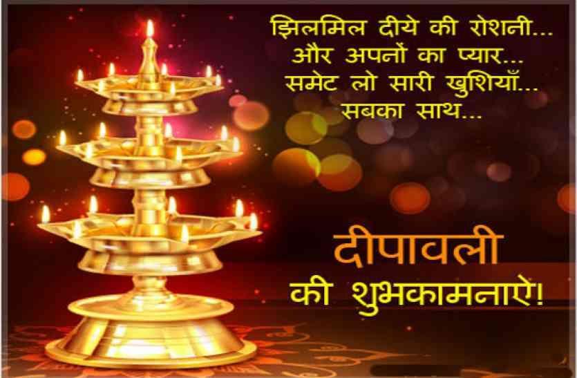 Diwalistatusinhindi Diwalistatusinenglish Diwali2019