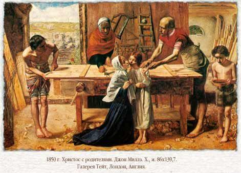 http://krotov.info/spravki/4_faith_bible/nz_ill/nz_ill_019.html