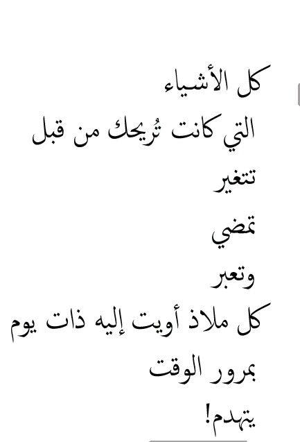 اطياف الماضي Arabic Calligraphy Books