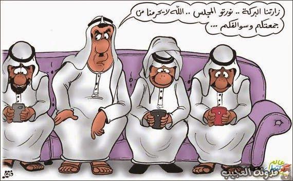كاريكاتير مضحك جدا اجمل رسومات الكاريكاتير المبهجة لقطات Sketches Advertising Poster Art