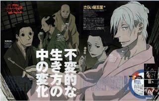 Saraiya Goyou 1 12 Subtitle Indonesia Tamat Download Anime Sub Indo
