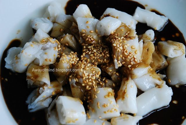 penang chee cheong fun steamed rice rolls with shrimp