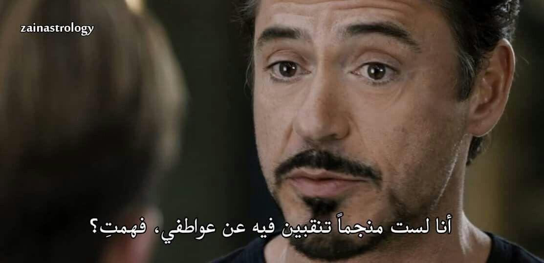 Arabic نهفات Movie افلام تعليقات عربي Funny Arabic Quotes Movie Quotes Words