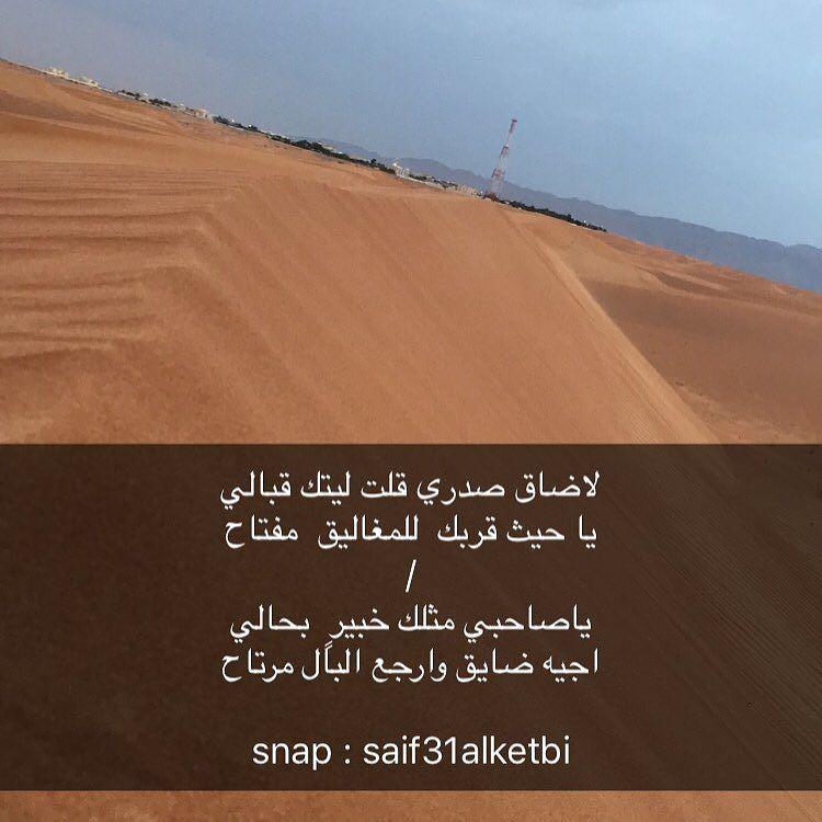 S A32 On Instagram تصويري يسعد مساكم مساء الورد مساء النور مساء الخير Myuae Mydubai Myabudha Beautiful Arabic Words Photo Quotes Arabic Love Quotes
