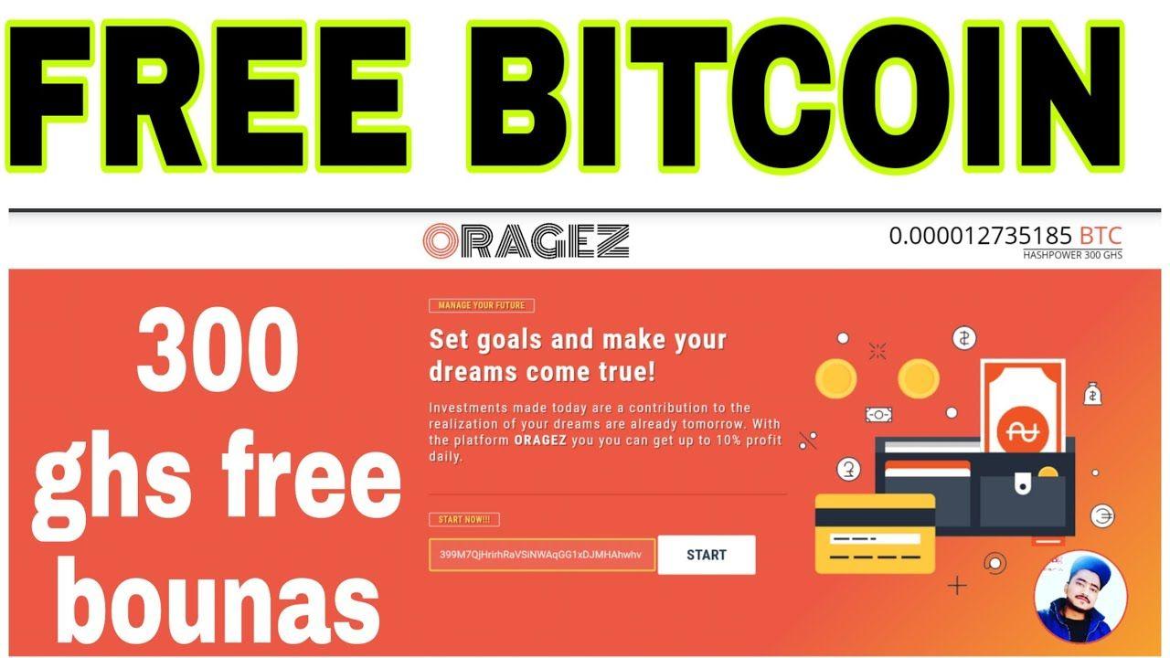 bitcoin ghs