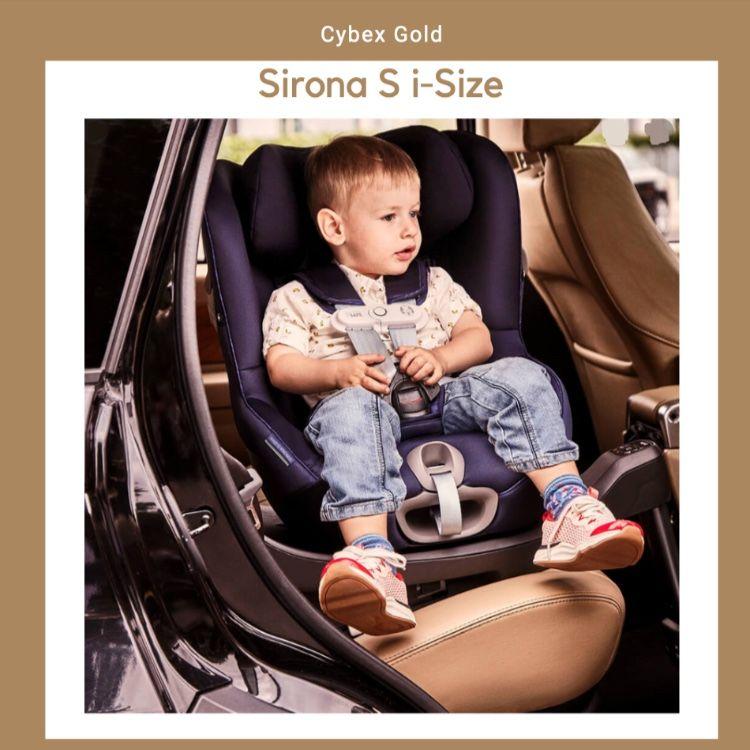 Cybex Gold Seggiolino Auto Sirona S I Size Nel 2020 Seggiolini Auto Seggiolini Auto