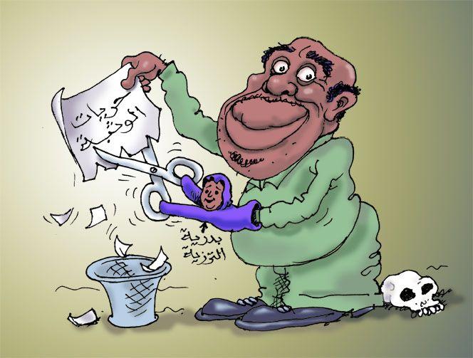 كاركاتير اليوم الموافق 12 مايو 2017 للفنان الباقر موسى عن   حريات الوثبة