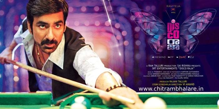 Touchchesichudu Movie Working Stills Raviteja Rashikhanna Tollywood Vega Entertainment Vegaentertainment Movies Ravi Teja Baby Strollers