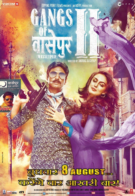 Gangs of Wasseypur II | Cinema I love  in 2019 | Full movies