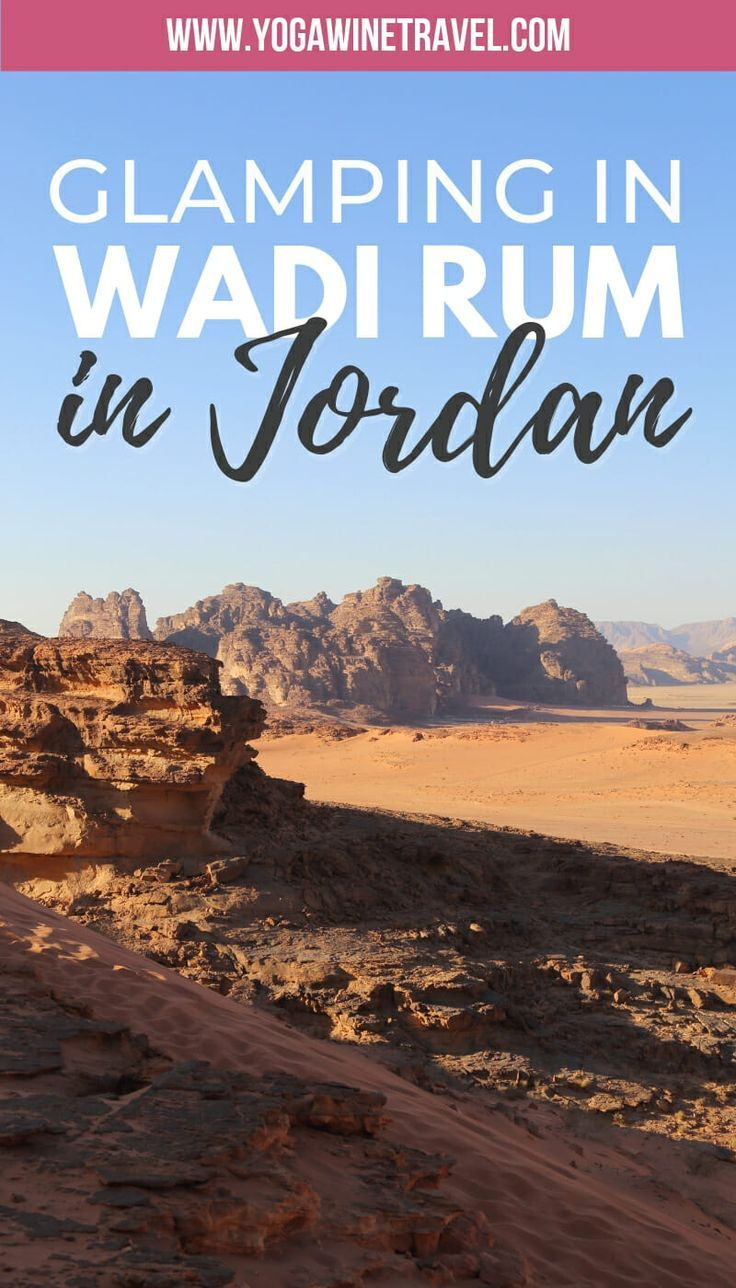 Glamping in Wadi Rum, Jordan: Are the Bubble Tents Worth It?