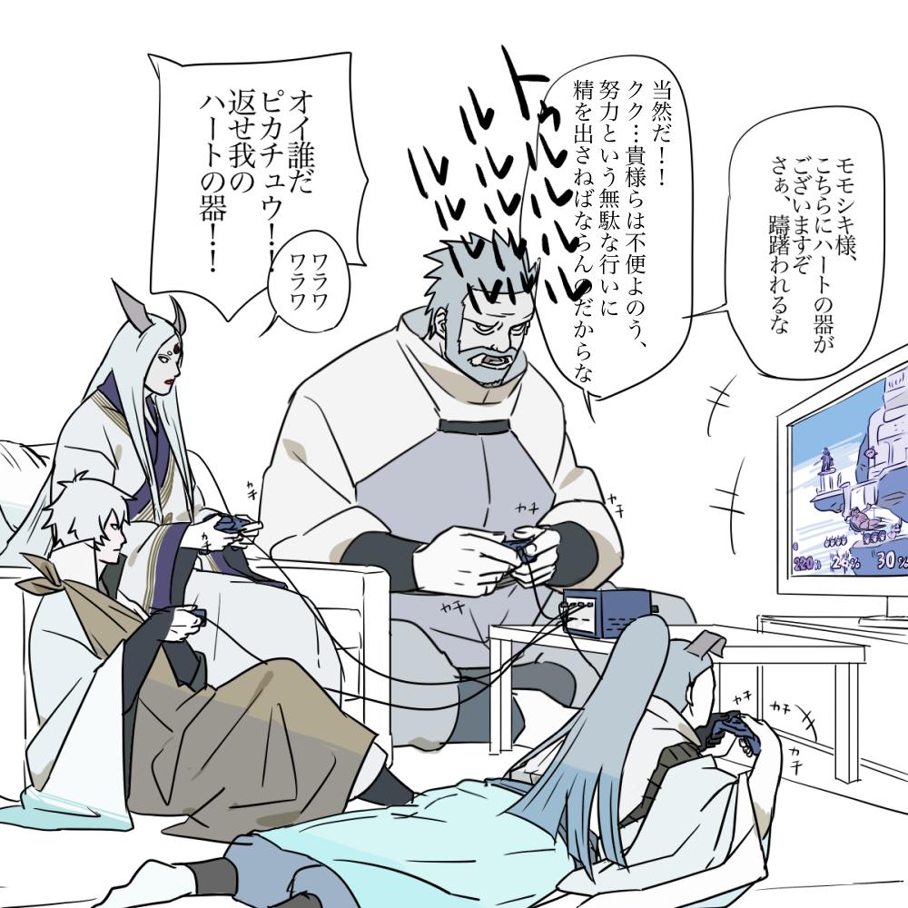 ろぐ3 脚立 の漫画 pixiv naruto登場人物 ボルト 漫画 naruto かわいい