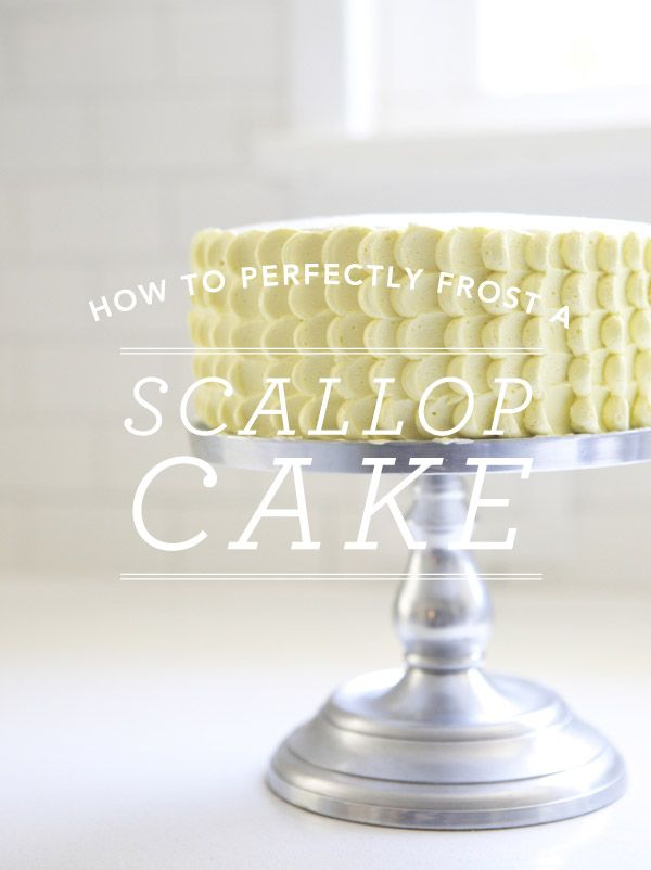 how to perfectly frost a scallop cake {oh happy day}
