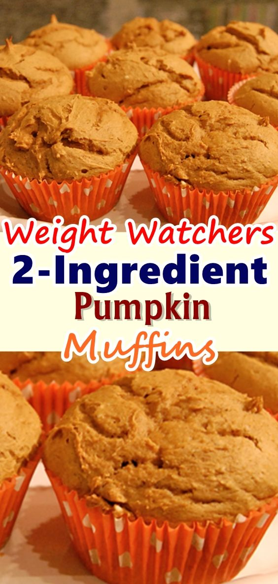 2-Ingredient Pumpkin Muffins #pumpkinmuffins