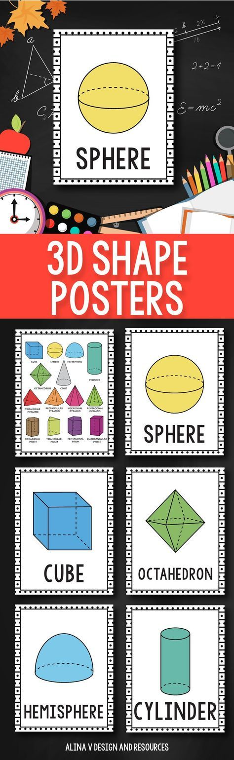 3D Shape Posters - 3D Shape Printables - Black and White Classroom