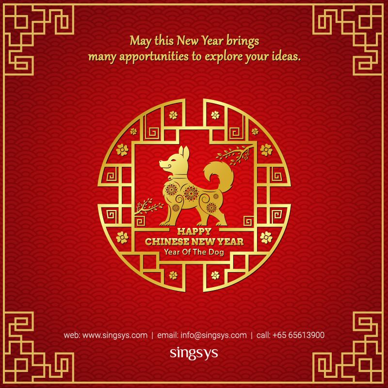 Happy Chinese New Year 2018 Chinese New Year 2018 is a