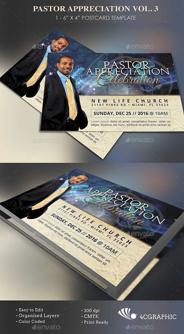 Starlight Pastor Anniversary Flyer Template Vol   Pastor