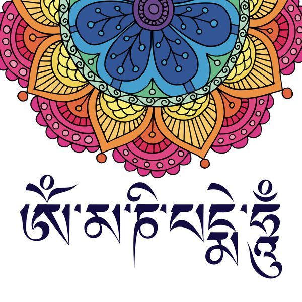 Om Mani Padme Hum Mantra Flower Art Print By My Home Society6