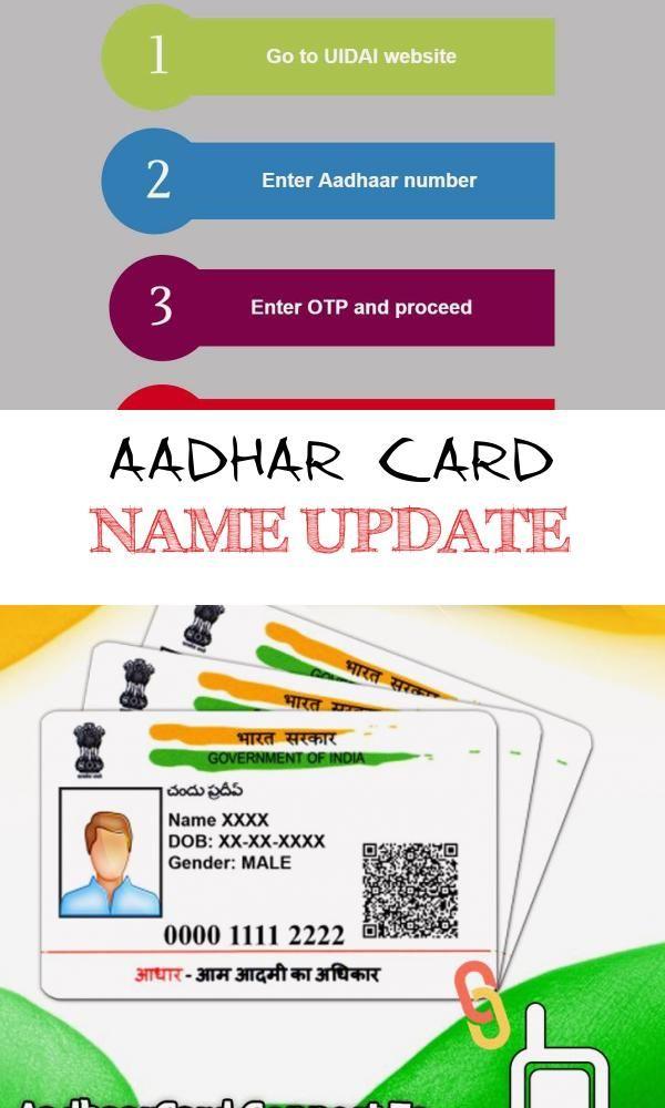 17 Large Aadhar Card Name Update Aadhar Card Cards Names