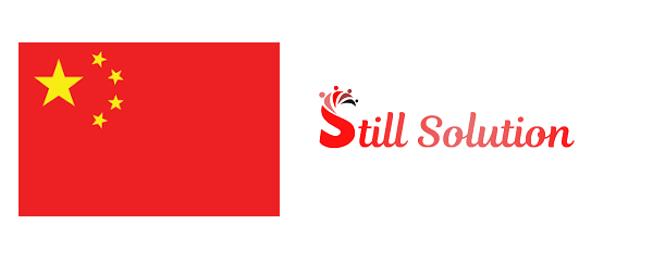 China Country Flag Stillsolution company Logo Company