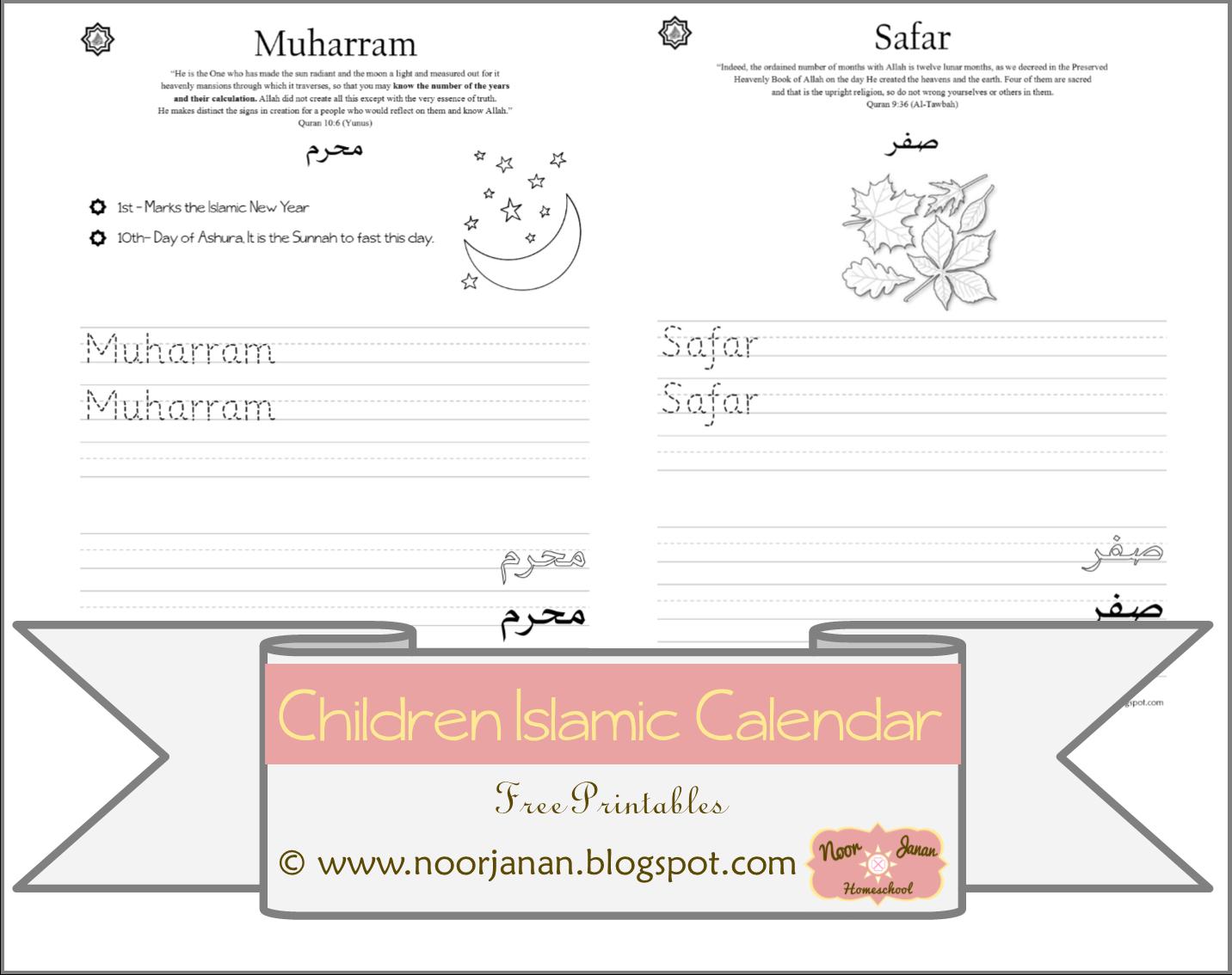 Noor Janan Homeschool Children S Islamic Calendar