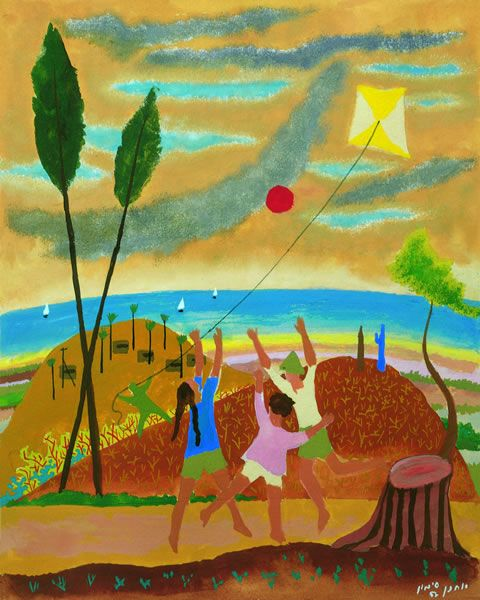 'Kite Flying'  ~ Yohanan Simon (Israeli, 1905-1975)