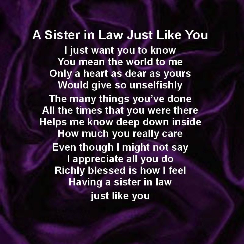 Quotes For My Sister In Law: Sister In Law Poem, Purple Silk
