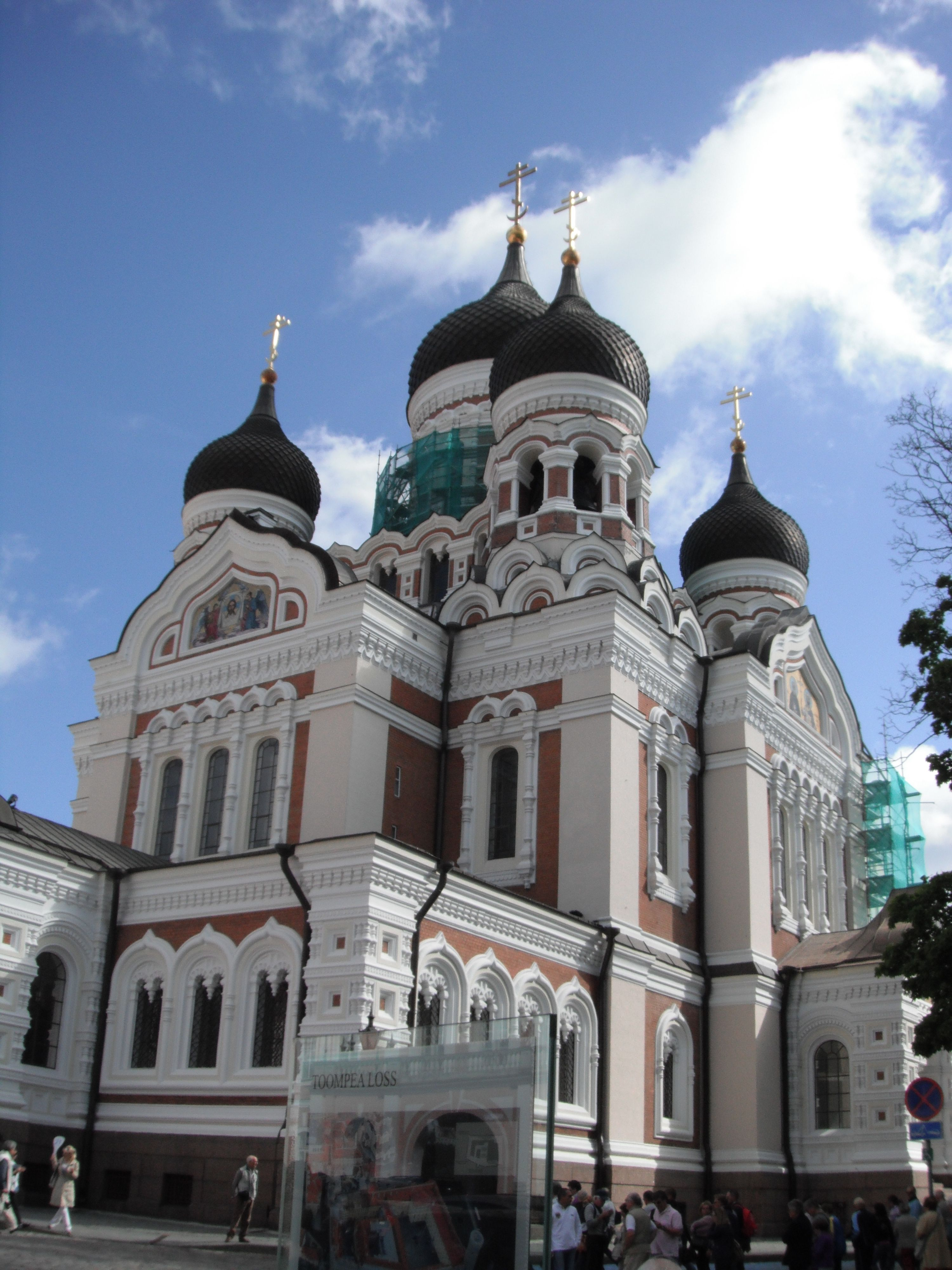 Alexander Nevsky Cathedral in Tallinn, Estonia. Proud to say this is my own, personal picture!