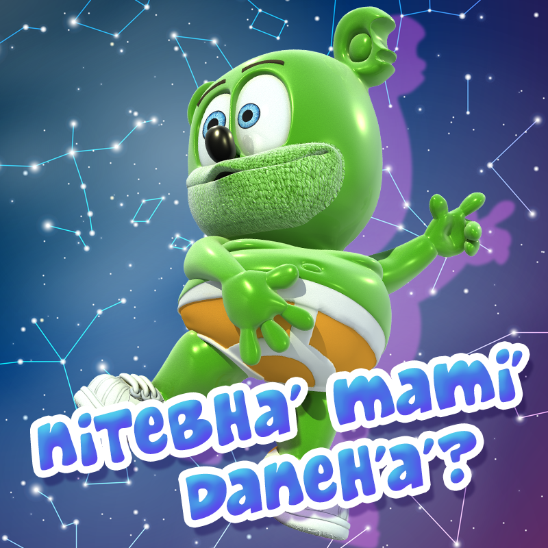 Nitebha Mami Daneh A Gummibar Gummy Bear Song Bear Songs Gummy Bears