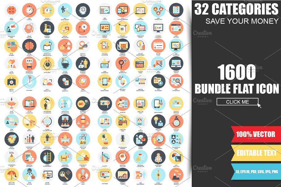 Web Flat Icons WebFlatIcons Web design, Logotype