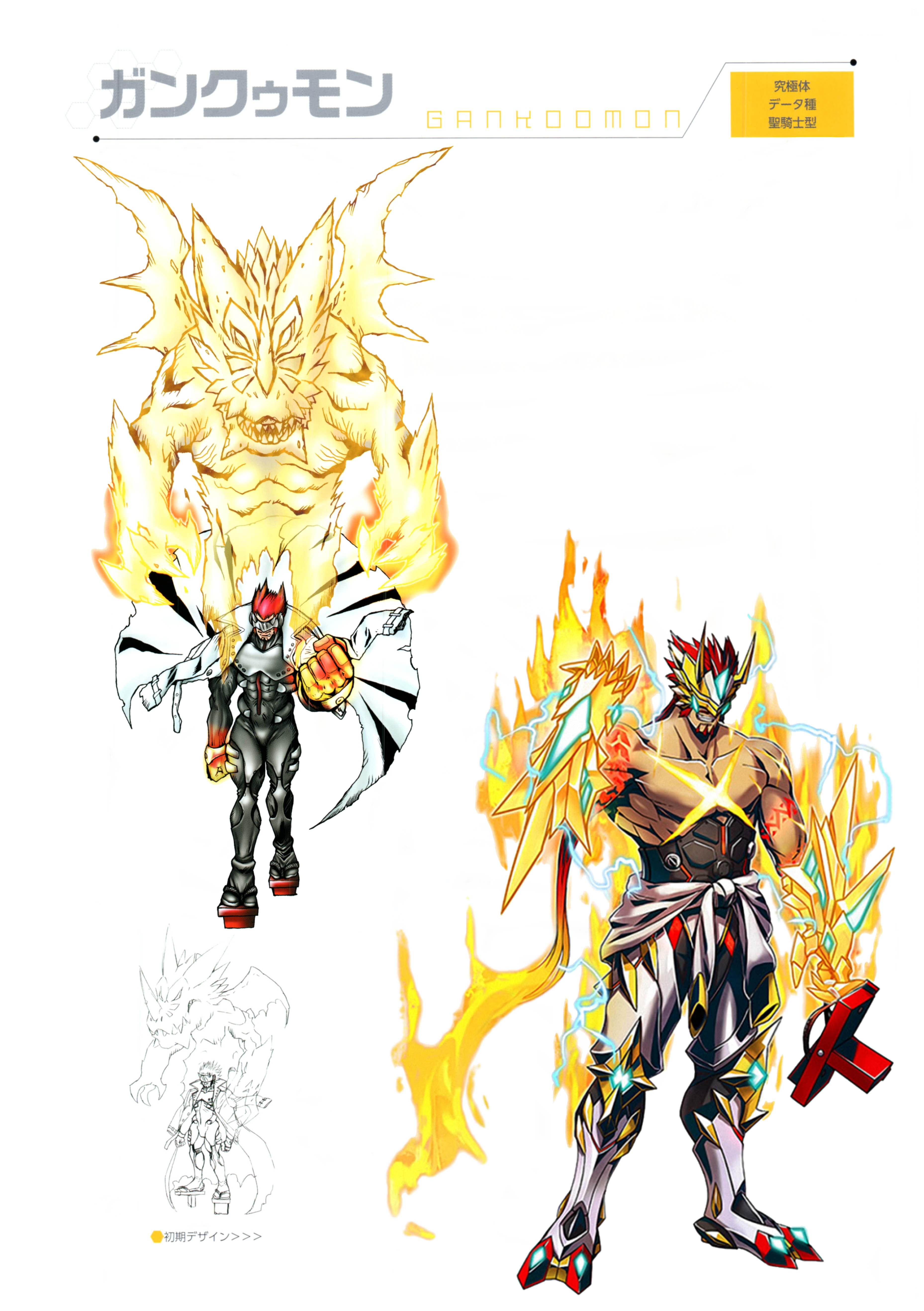 Gankoomon Digimon Digimon Adventure Anime Download free images in high quality directly from the site. pinterest