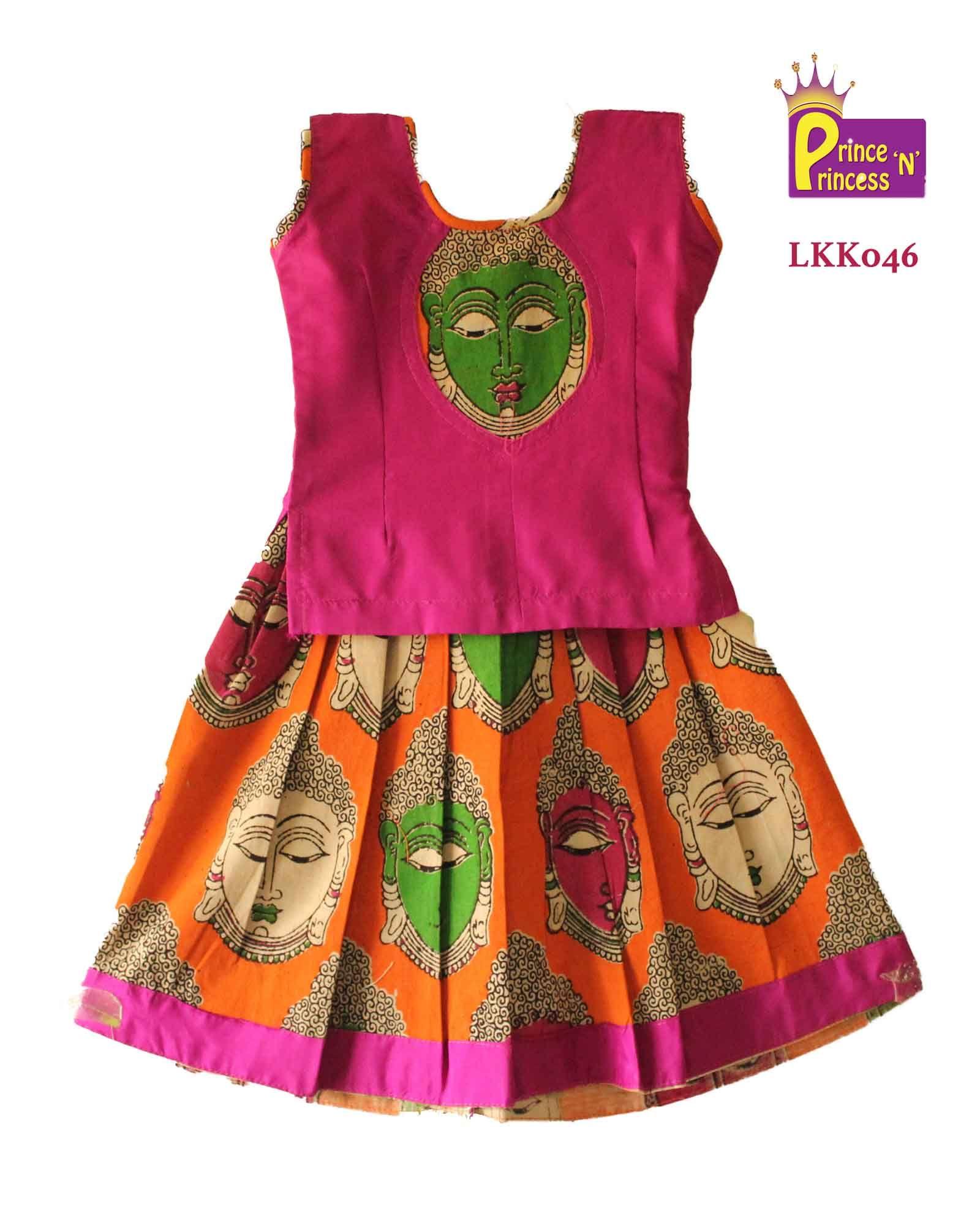 Kids Purple Orange Kalamkari pattu Pavadai Langa with