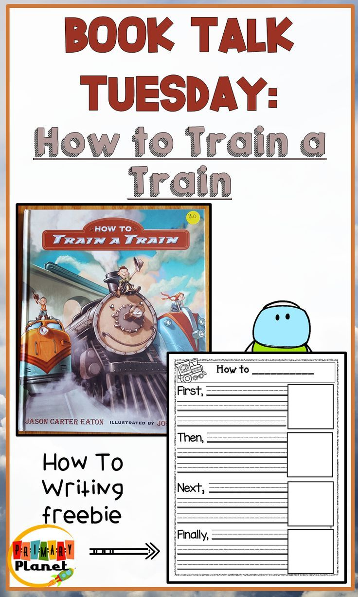 Book Talk Tuesday: How to Train a Train with a How to ...