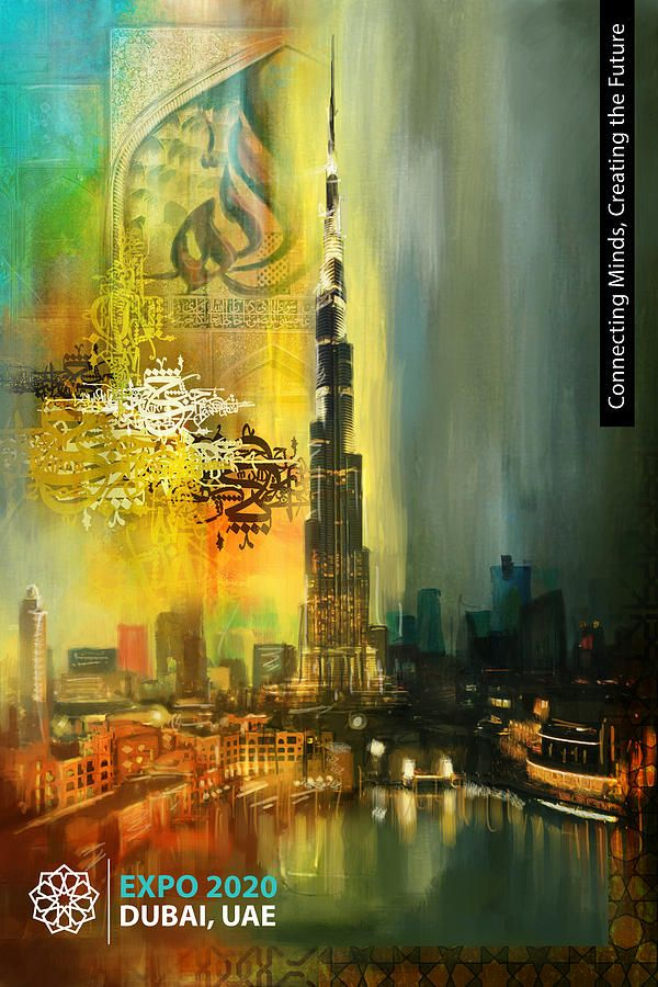 Corporate Art Task Force Poster Dubai Expo 7 (With