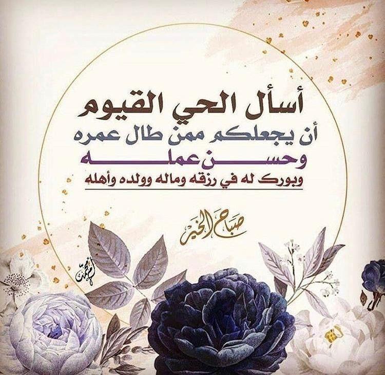 Pin By Nadinekattih On Nado Favorite Tableware Good Morning