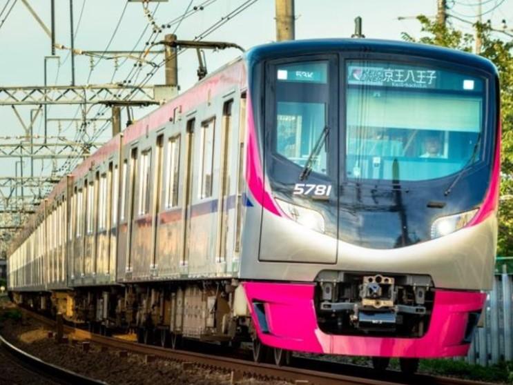 8 24 京王ライナー 200万人記念号 運行 吉川さんらによる車内アナウンスイベントも開催 予約は8 17朝7時から 京王 列車 運行