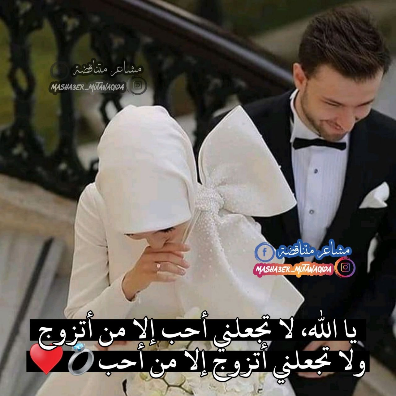 يا الله Cute Baby Boy Outfits Romantic Words Baby Boy Outfits