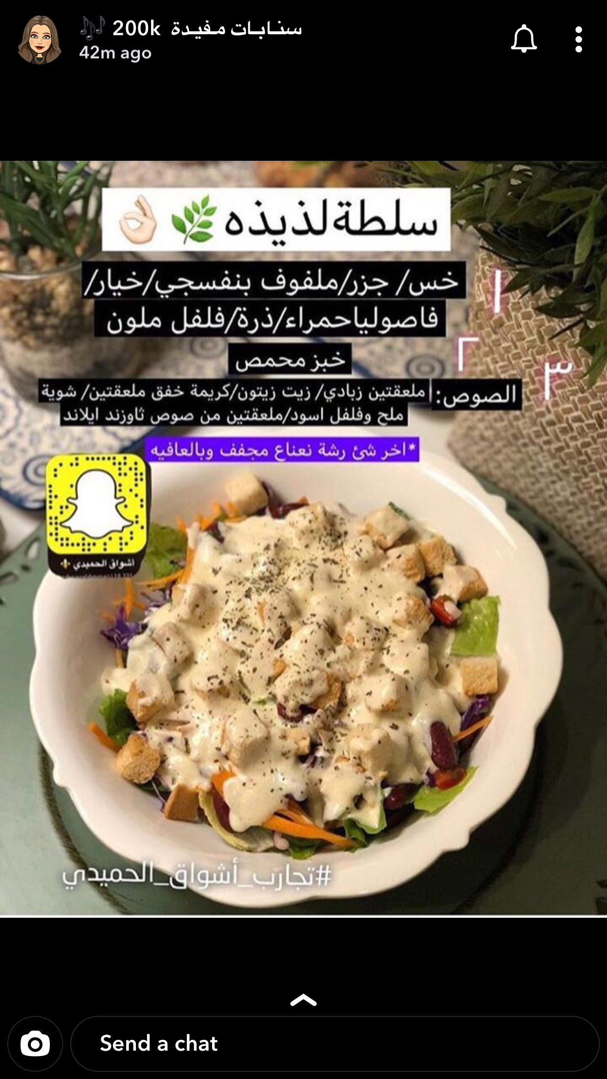 Pin By Auosh On سلطات Cookout Food Food Dishes Diy Food Recipes