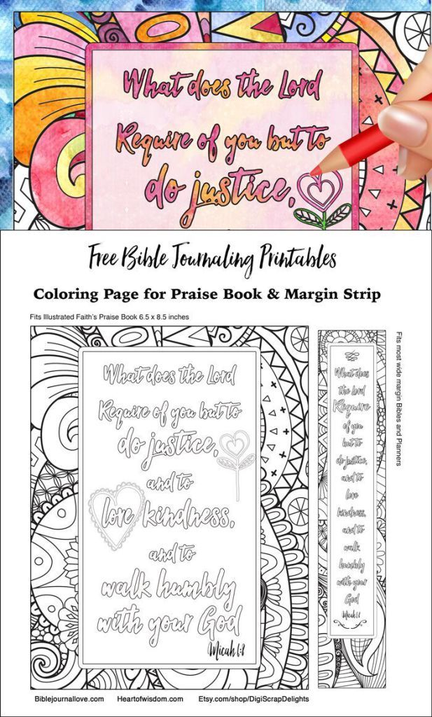 Free coloring page and Bible journal margin strip. Page fits ...